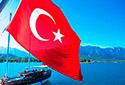 Турция - своеобразный мостик между востоком и западом.  Здесь.